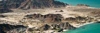 Leyendas de Baja California