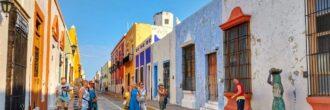 Leyendas de Campeche