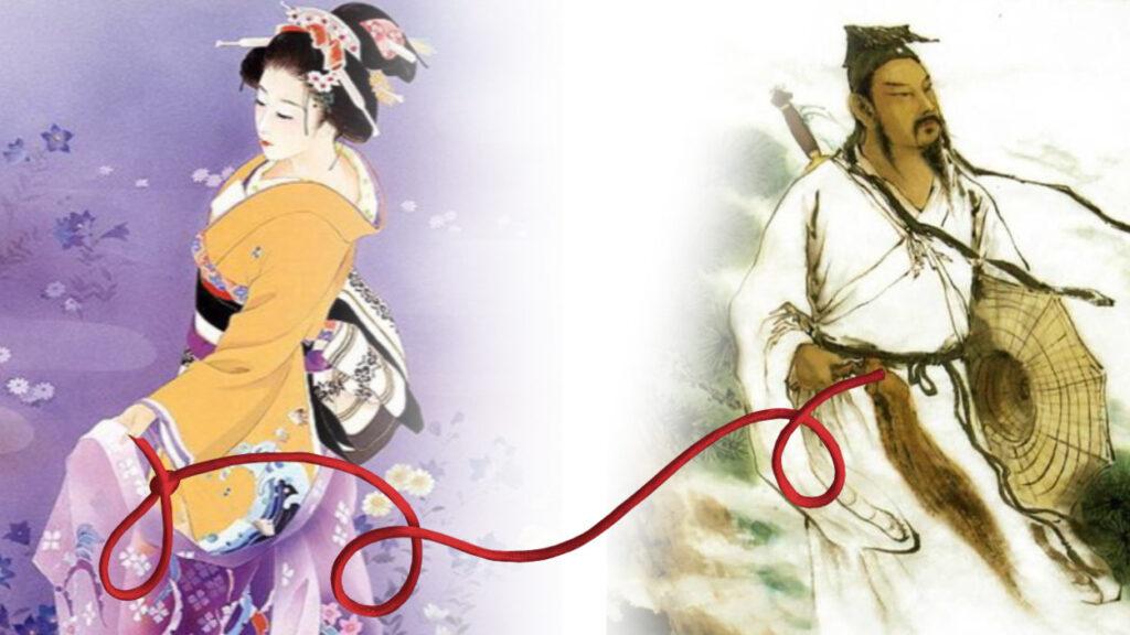leyenda del emperador y el hilo del destino